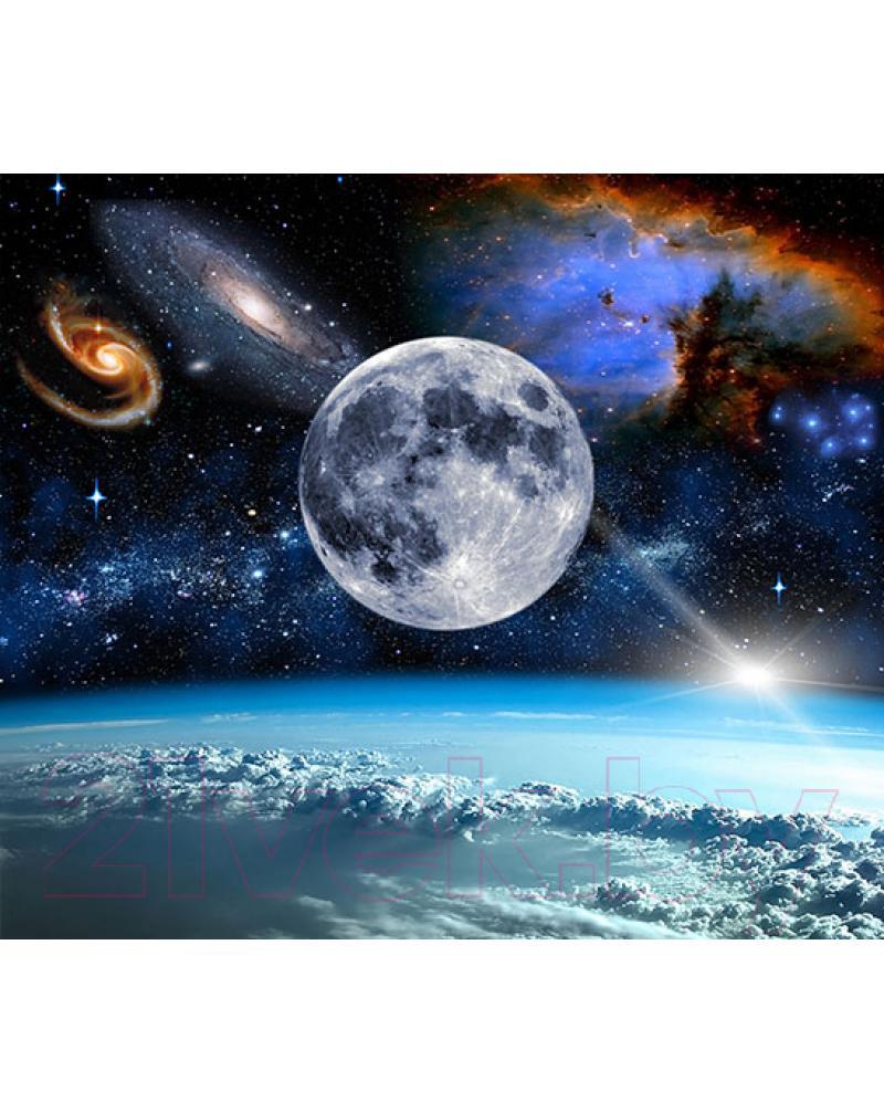 Космический пейзаж с земли